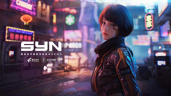 Tencent debuts SYN – tech demo for a cyberpunk-themed open-world ...