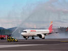 Picture for PHOTOS: Iberia touches down in Ljubljana