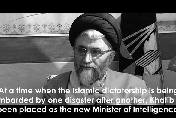 Picture for Iran's New Minister, Esmaeil Khatib, is Terrorist