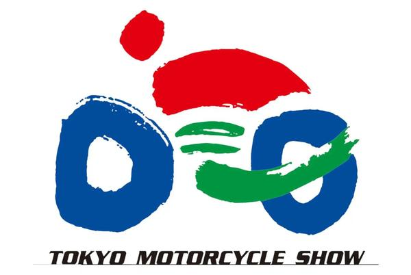 Picture for Tokyo Motorcycle Show Organizers Plan Three-Day Event In March 2022