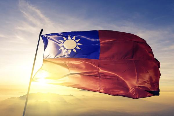 Picture for Taiwan's bid to enter CPTPP meets firm opposition from China