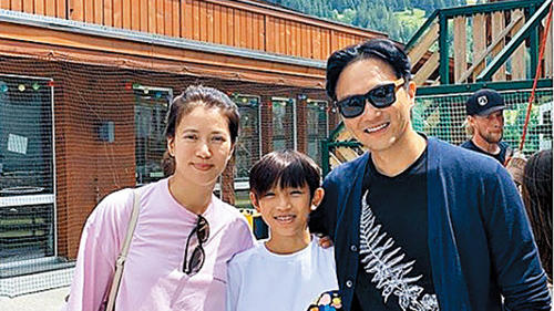 Chilam Cheung Has Great Dynamics With His Teenage Son News Break