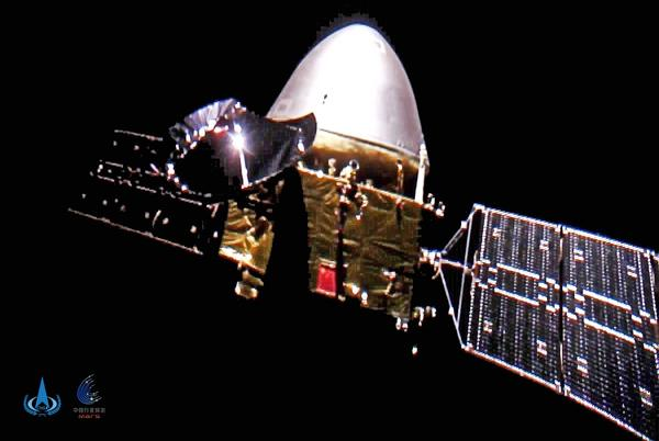 Picture for China's Mars-bound probe returns self-portrait from deep space
