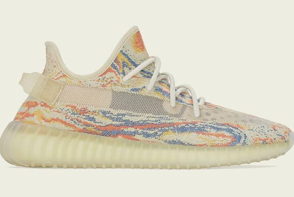 Picture for Adidas Yeezy Boost 350 V2 'Mx Oat' Is Releasing Soon