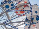 Picture for Worth County Fair Opens Today in Northwood