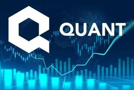Picture for Quant Price Up 6.5% to $307.49 – Where to Buy QNT