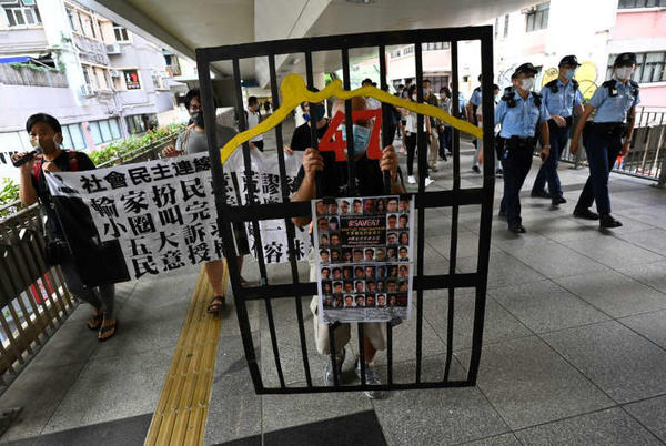 Picture for Hong Kong man on national security trial over protest chants