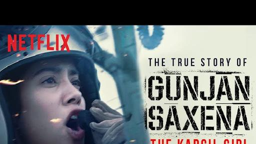 Gunjan Saxena The Kargil Girl Starring Janhvi Kapoor To Release On Netflix News Break