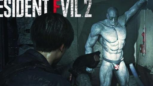 Resident Evil 2 Gets Nsfw When Mr X Gets Thong Happy News Break
