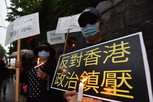 Picture for China Says Hong Kong Crackdown 'Must Continue' After Vigil Organizer Disbands — Radio Free Asia