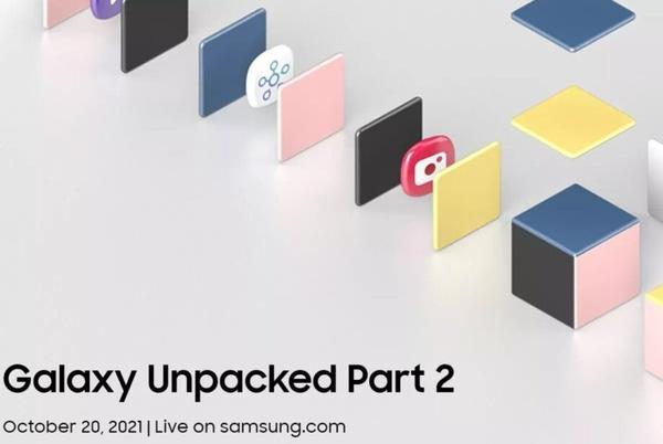Picture for How to watch Samsung Unpacked Part 2 today