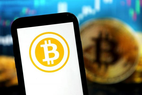 Picture for Market Outlook: Where will Bitcoin be by the end of 2021?