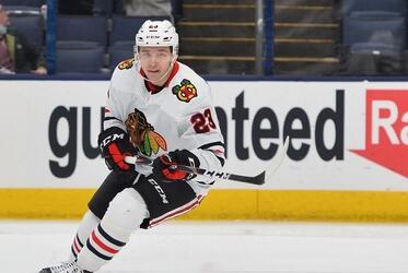 Picture for 2021 Blackhawks Top 25 Under 25: Philipp Kurashev skates to No. 4