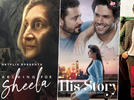 Picture for OTT Releases of The Week: Shakun Batra's Searching for Sheela on Netflix, Ekta Kapoor's His Storyy and Parth Samthaan's Mai Hero Boll Raha Hu on ZEE5, ALTBalaji and More
