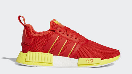 This Adidas Nmd R1 Is Releasing For Beijing News Break