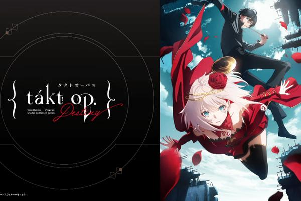 Picture for takt op. Destiny and More Lands in Southeast Asia for Fall 2021