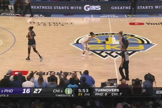 Picture for WNBA Chicago Sky | The Chicago Crowd Was Hyped During Game 3 (October 15, 2021)