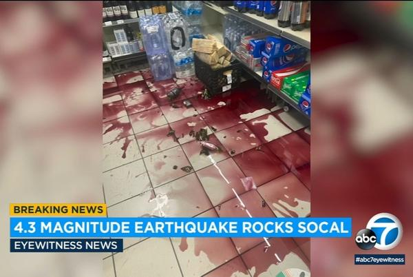 Picture for 4.3 magnitude earthquake hits Carson area, shakes SoCal