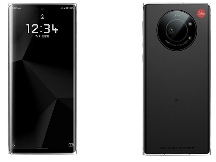 this-new-leica-branded-smartphone-features-the-biggest-phone-camera-on-the-market