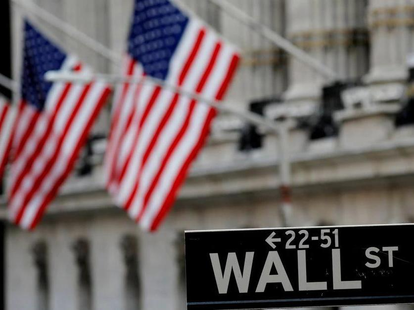 financials-drag-dow-s-p-lower-as-data-shows-cooling-inflation-newsbreak