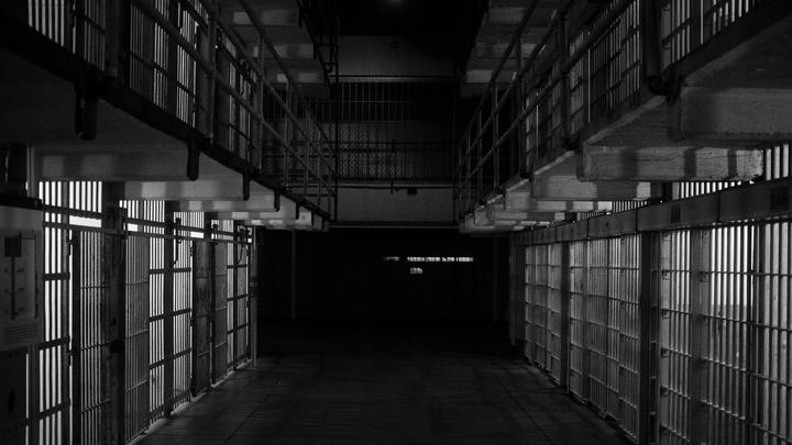 Cover for Inside Minnesota Correctional Facility - Oak Park Heights