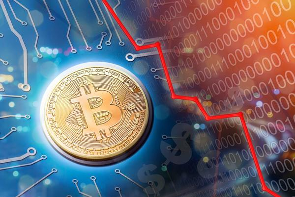 Picture for Bitcoin Price Tumbles as Chinese Notices Roil Market
