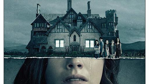 Mike Flanagan Surpasses Hill House With The Haunting Of Bly Manor News Break