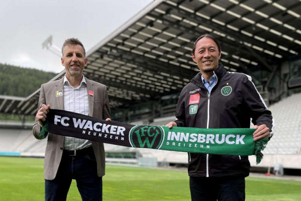 Picture for A Japanese is the new coach at Wacker Innsbruck