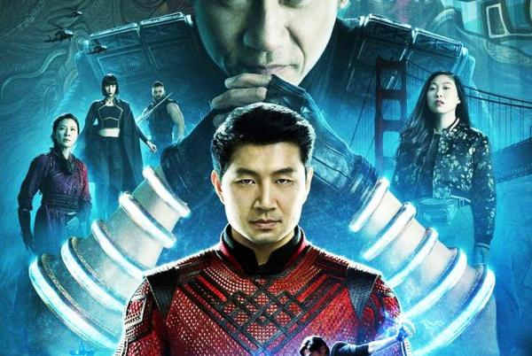 Picture for Review: 'Shang-Chi' a bland start to the new Marvel phase