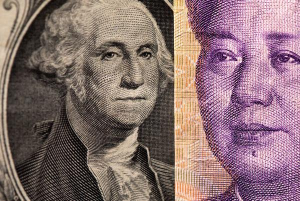 Picture for Dollar holds gains, yuan under pressure as Evergrande risks grow