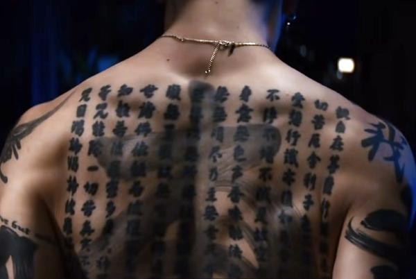 Picture for Netflix Kate correctly recognizes the achievements of tattoo artists