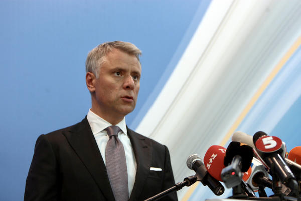 Picture for Ukraine's Naftogaz CEO accuses Russia of using gas as a geopolitical weapon as energy crisis deepens