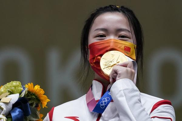 Picture for China's Yang takes first gold at uneasy Tokyo Olympics