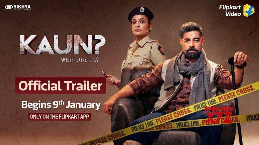 Picture for Sushant Singh unveils trailer of his interactive crime show 'Kaun? Who Did It?'