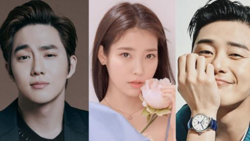 Exo Suho Rumored To Star With Park Seo Joon And Iu In A Movie News Break
