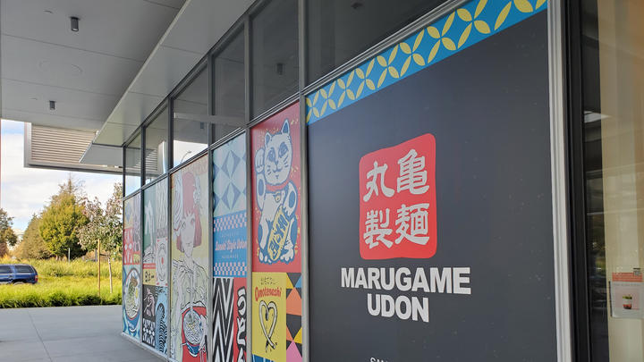 Cover for Marugame Udon is coming soon to San Ramon's City Center