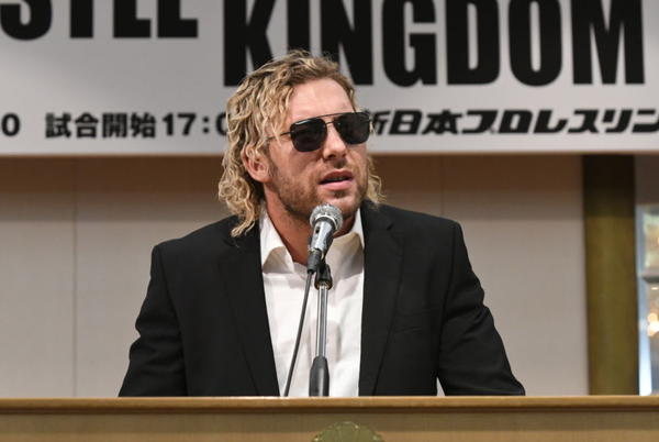 Picture for Kenny Omega names dream match with WWE Hall of Famer