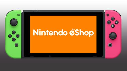 Huge Nintendo Sales And Deals Are Now Available News Break