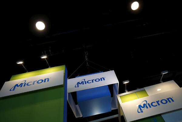 Picture for Micron considering new U.S. memory chip factory as it gears up spending