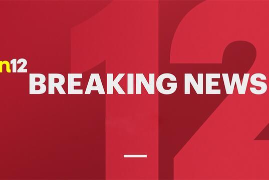 Picture for Police: Man fatally shot inside Huntington Station garage
