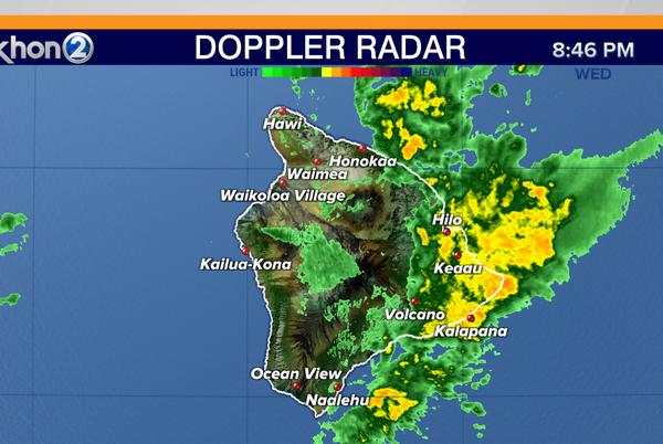 Picture for Flood advisory posted for Hawaii Island