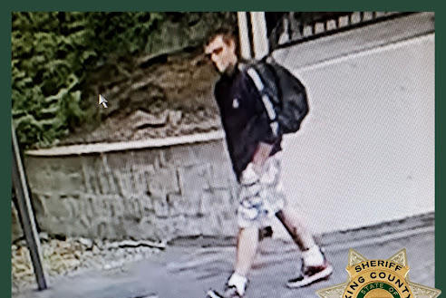 Picture for Kenmore Police: Do you know this man?