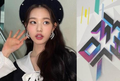 Picture for Jang Wonyoung's Visuals Receive Mixed Opinions Following 'Music Bank' Appearance
