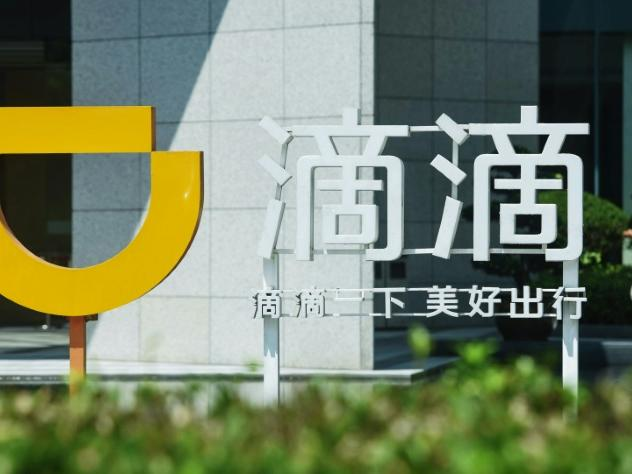 chinese-ride-hailing-app-didi-files-for-new-york-listing
