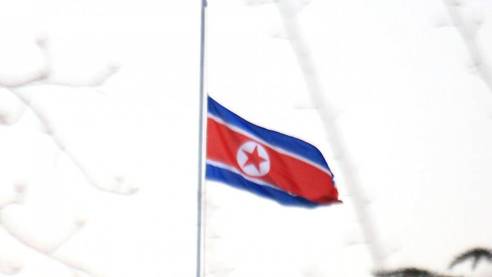 Picture for North Korea condemns suspension of Kim Il Sung memoir as 'censorship'