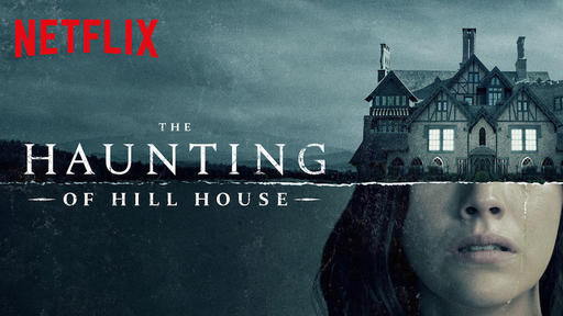 The Haunting Of Hill House Season 2 Release Date Cast Plot And Trailer News Break