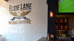 Cover for New Hyde Park's Elsie Lane spreads its wings, with Huntington and Bellmore locations