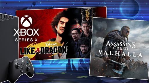 From Assassin S Creed Valhalla To Yakuza Lucky Dragon Games