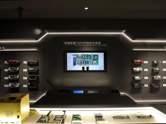 world-s-first-gpu-history-museum-set-up-by-colorful-and-nvidia