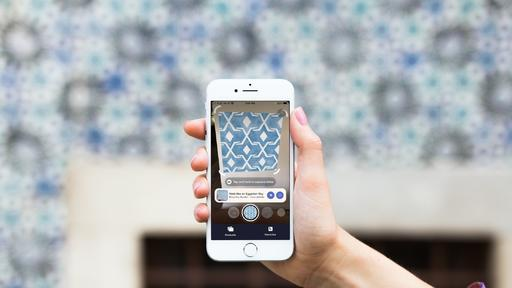 The Best Ar Home Design Apps For Iphone And Ipad News Break